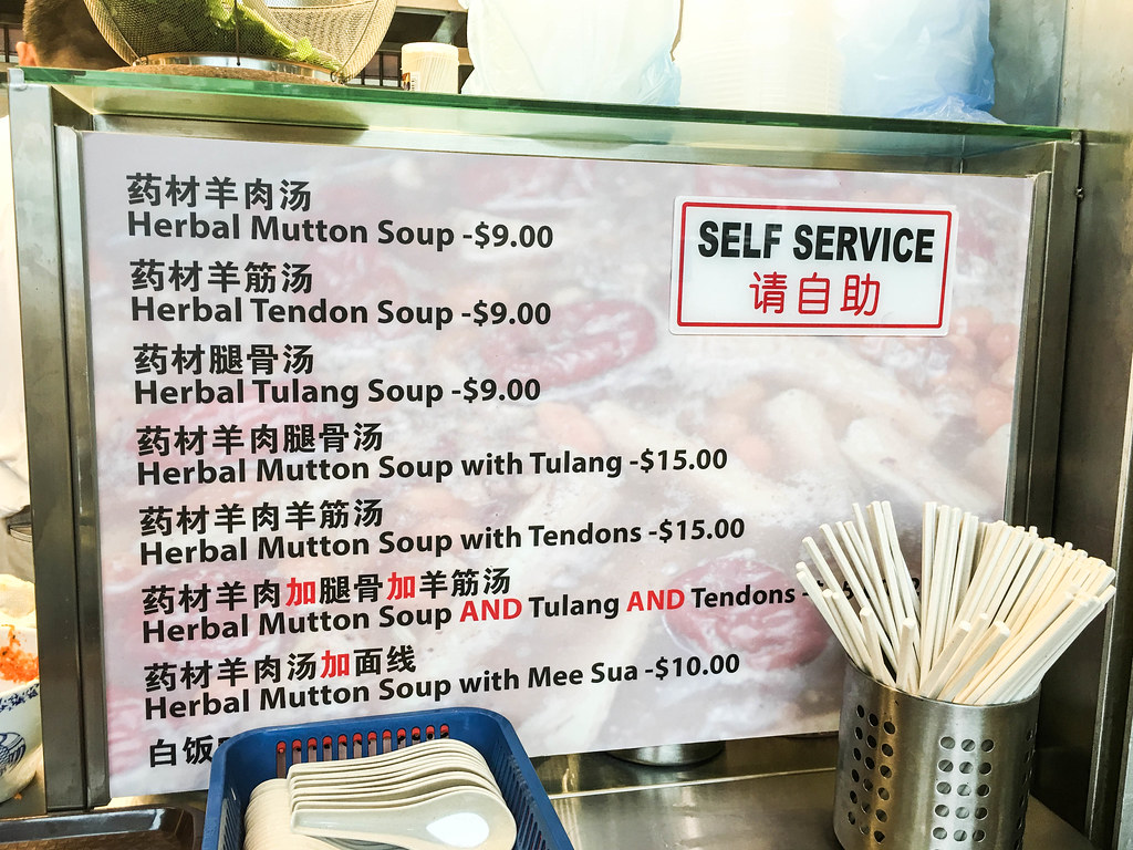 Ivy's Hainanese Herbal Mutton Soup: Menu