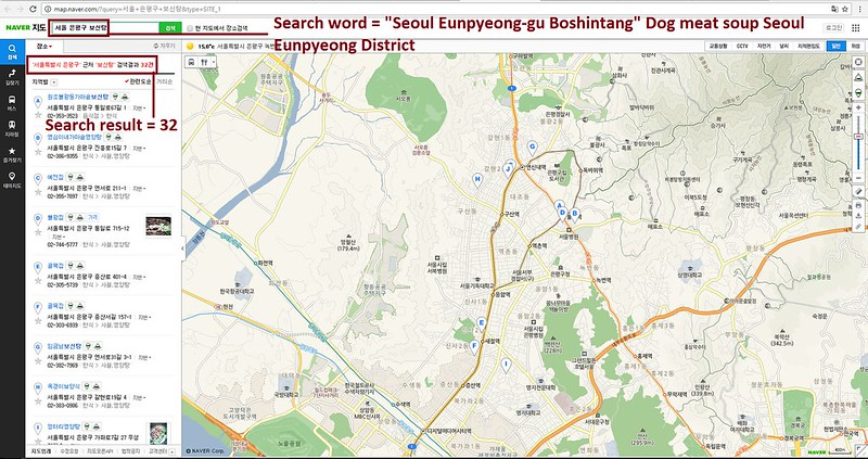 Sister City Campaign: Seoul Eunpyeong District, South Korea – La Habra, California