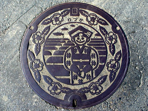 Wazuka Kyoto, manhole cover (京都府和束町のマンホール)
