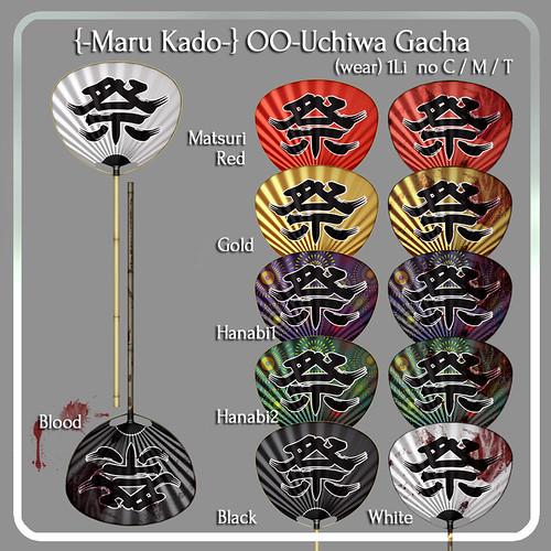 {-Maru Kado-} OO-Uchiwa @ORIGAMI