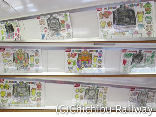 7/16(土)~9/25(日)SLぬりえ展示列車