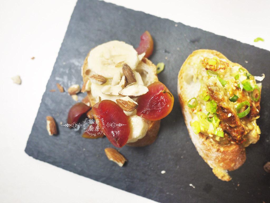 孤身廚房-開放式三明治三式-巴薩米克醋綜合菇、味噌烤茄子、杏仁香蕉桃接李5
