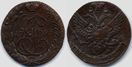 1795 EM 5 Kopecks