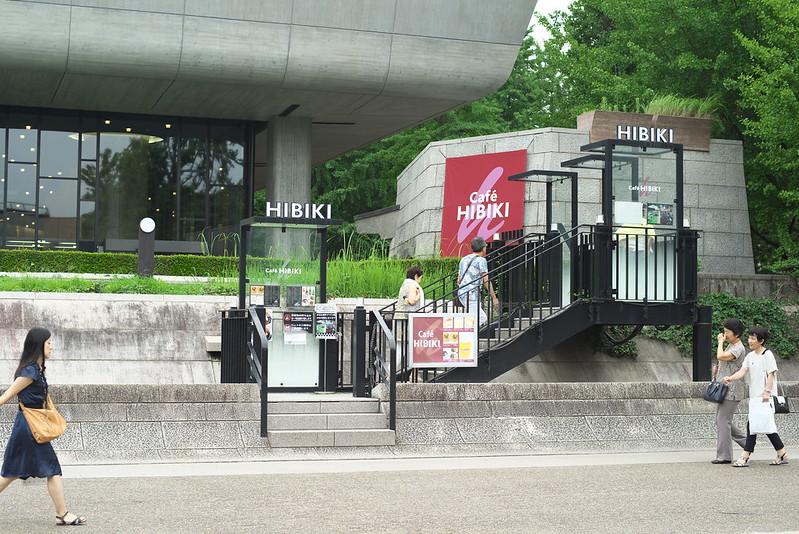 上野公園のヒビキカフェ HIBIKI CAFEでパンダパンケーキ