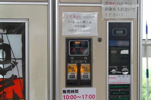 IMGP3487-8
