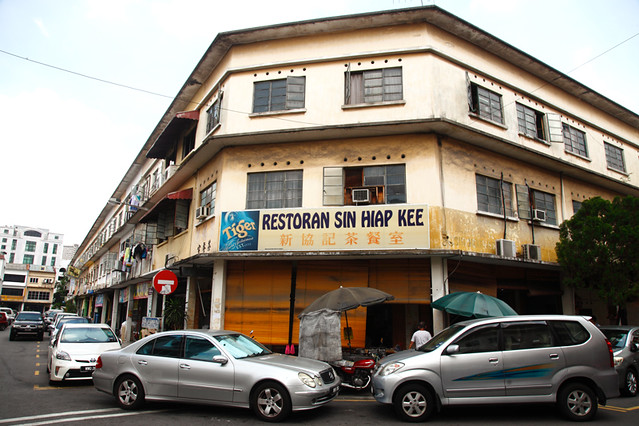 Restoran Sin Hiap Kee Pudu