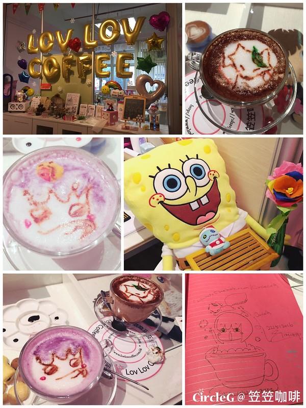 CIRCLEG 香港 火炭 笠笠咖啡 拉花 CAFE 2D 3D 海綿寶寶 遊記 (17)