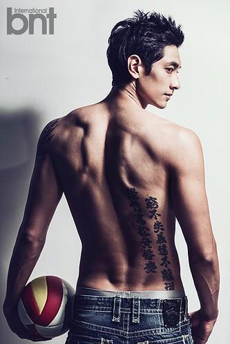 pallavolo_Kim Yohan