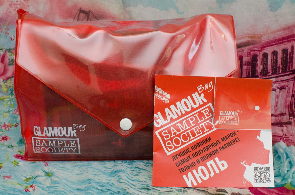 Glamour Bag июль 2016 - отзыв, состав