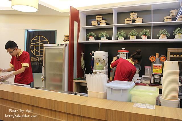 29342645140 46e2b37b03 z - [台中]霜府手作--一中商圈附近的好吃雪花冰,還有手工豆花、嫩仙草、甜在心饅頭唷!@北區 一中街 太平路