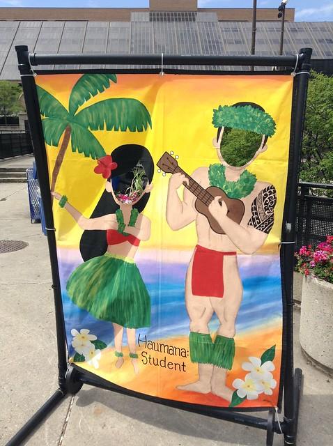 Alohafest 2016