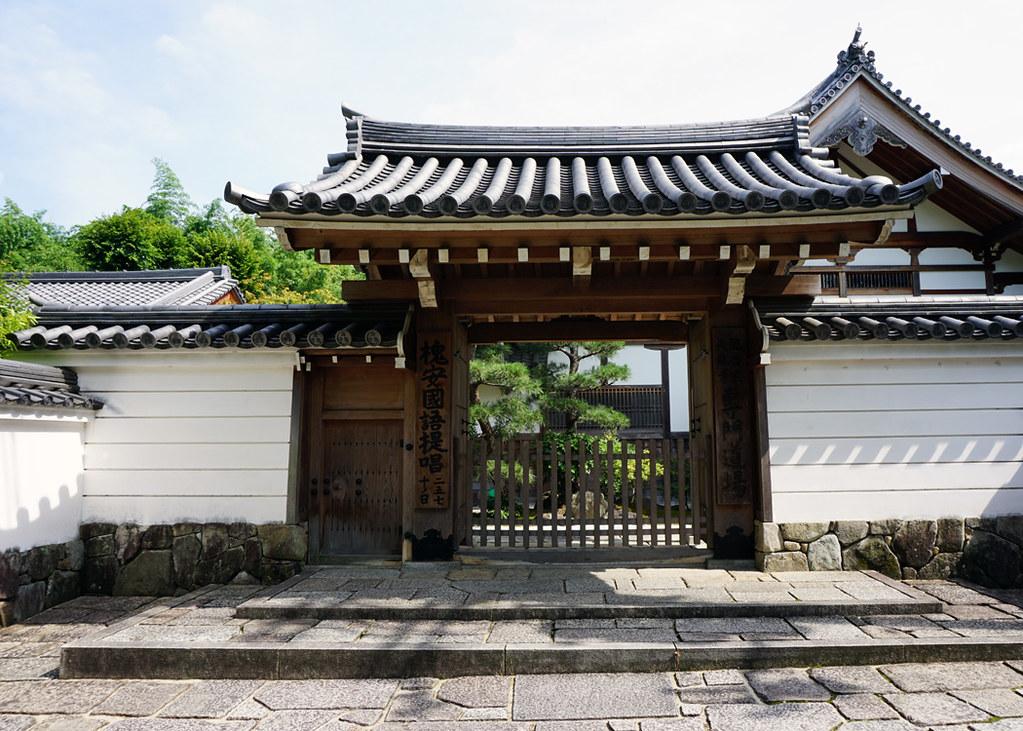 kioto5
