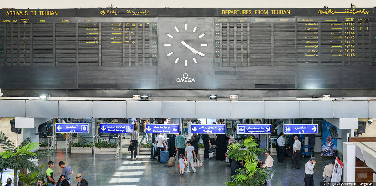 Tehran_railway_station_wladyslaw_horodecki-14