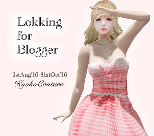 Looking for blogger!!