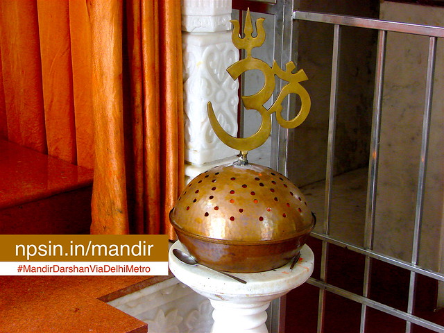 Most special feature of the temple is Akhand Jyoti, continuing since last 20 years. A ghee lamp illuminate contiguously in 24*7 mode is called Akhand Jyoti - अखंड ज्योति