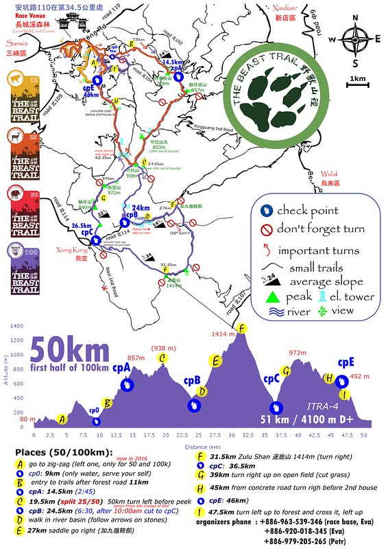 TBT2016_50km-MAP