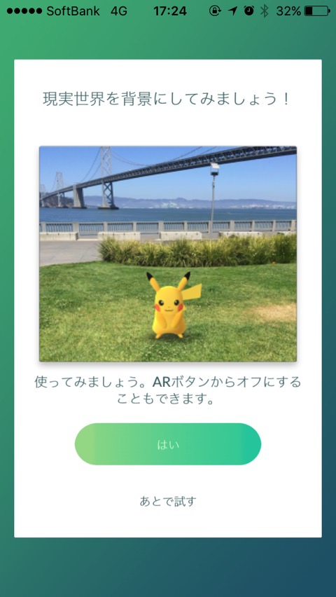 How to get pikachu at the beginning of pokemon go 00009