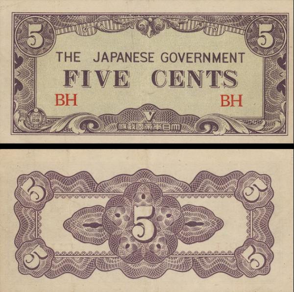 5 Centov Barma 1942, P10a