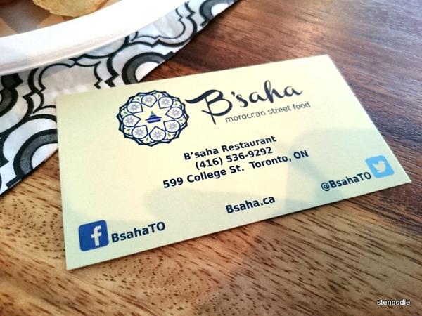 B'saha Restaurant business card