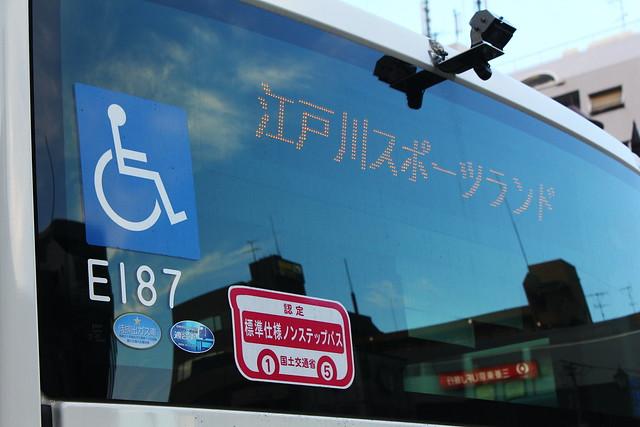 2016/07/27 京成バス E187