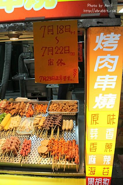 27928252700 baf3c3253d z - [台中]神州窯烤(興安店)--怎麼辦,忍不住宵夜時段買一份來吃啊!@興安路 北屯區
