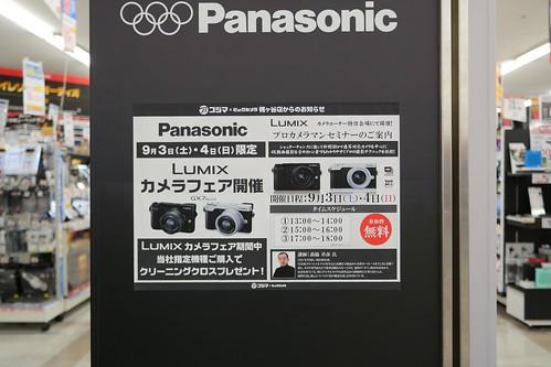 P1060722