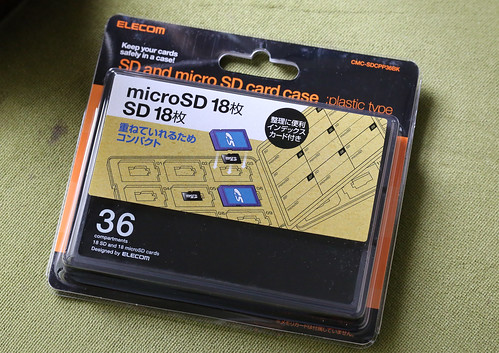 SD Card Case_01