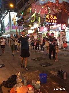 CIRCLEG 香港 遊記 食記 旺角 PIZZA 肉燥飯 101 台灣 檸檬綠茶 雞扒玉子豆腐飯  (3)