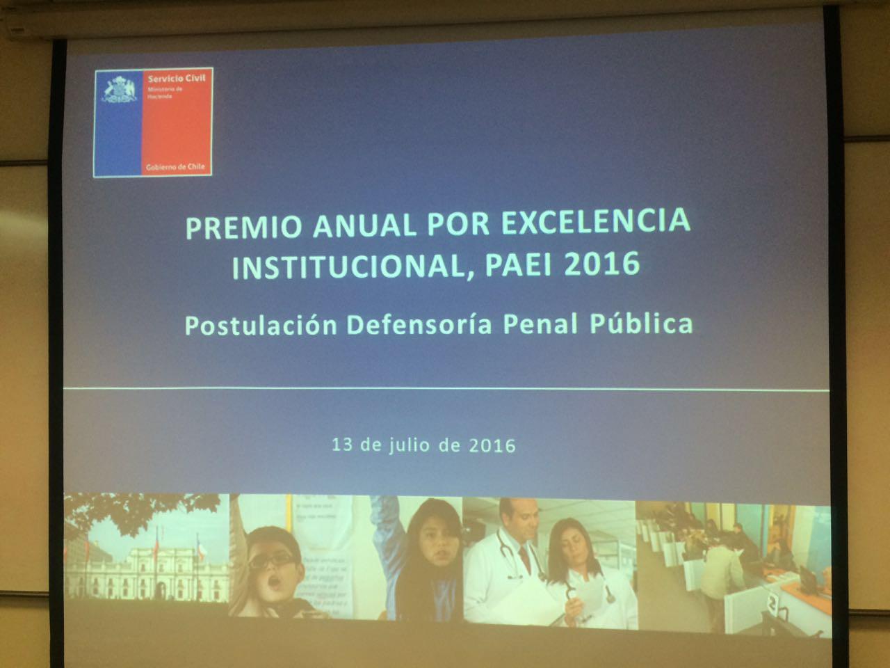AFUDEP con Servicio Civil por Premio Anual de Excelencia - 13 Julio 2016
